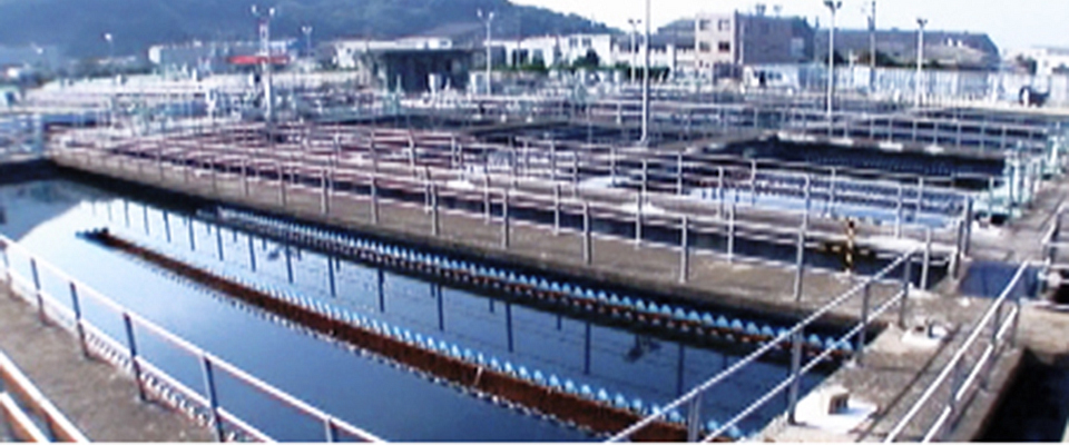 下水道処理施設